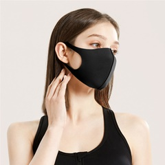 3PCS 3D Fashion Anti Dust Mask PM2.5 Mouth Cover Washable Reusable Dust Mask Filter Breathable Face Mask Unisex Cotton Respirator Face Nose Protection Mouth Masks
