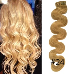 Grace Fantasy blonde color body wave texture natural hair extensions with clips 8-26 inches 7 pieces remy clip hair extensions hight quality for women daily use