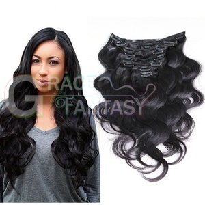 1b body wave 100% brazilian virgin remy clip hair extensions wet and wavy weave7pcs/set full head natural black