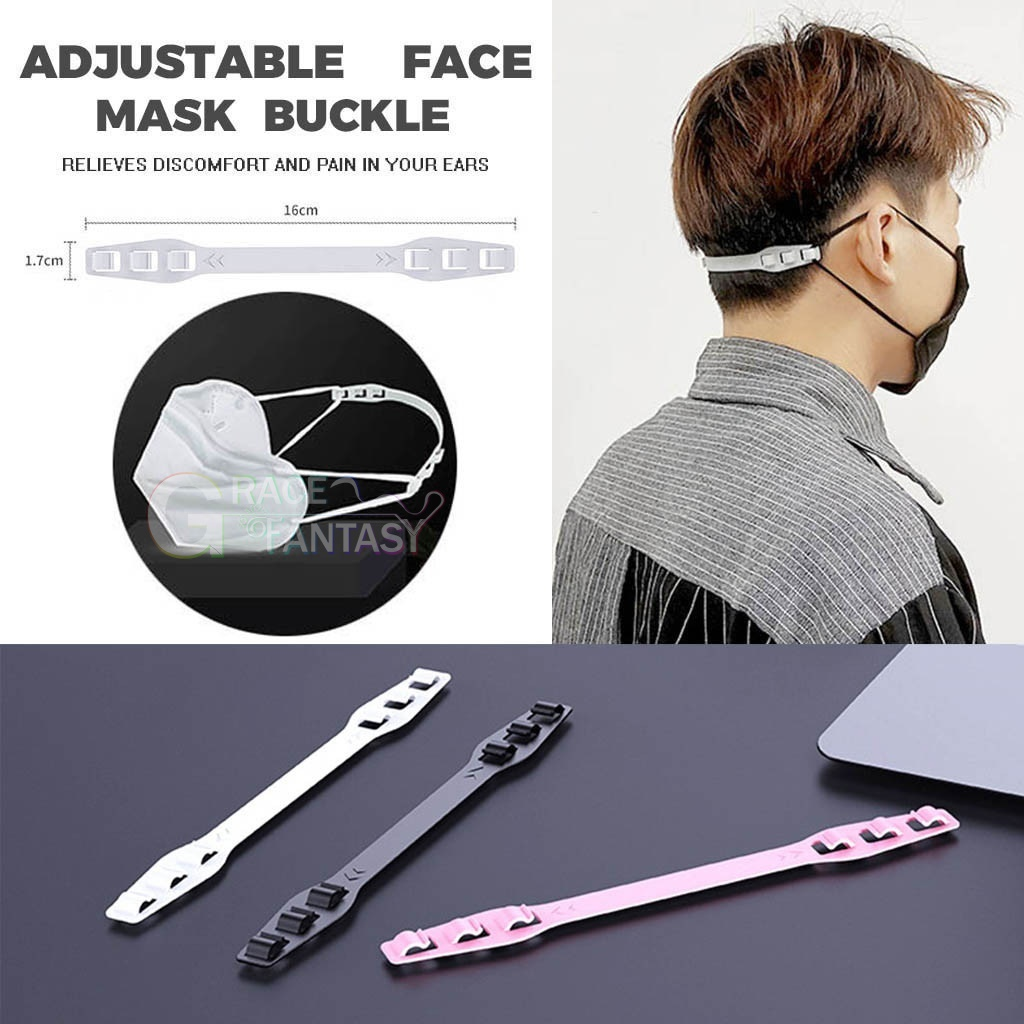Mask Extension Hook Adjustable Third Gear Anti-slip Ear Mask Grips Creative Plastic Mask Extend Hook Mouth Mask Accessories Face Mask Strap Extenders Ear protectors